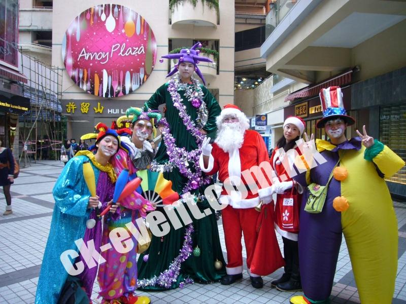 淘大商場聖誕節聖誕大巡遊